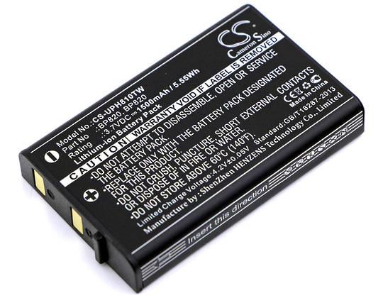 UNIDEN BP820 UH810 UH820 Cordless Phone Battery