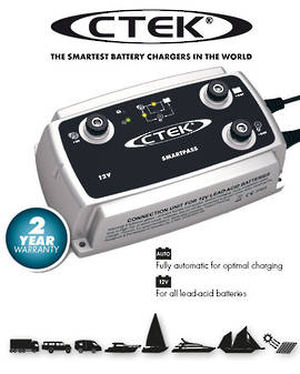 CTEK SmartPass 2 Way Battery Charger