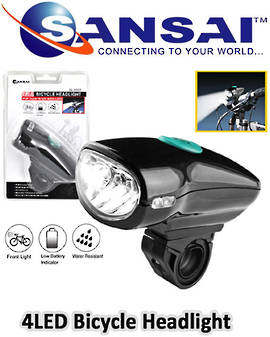 LED Bicycle Front Lamp