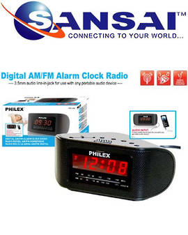 PHILEX Digital AM/FM Radio Clock Alarm with Red LED Display