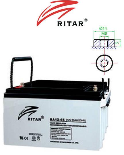 RITAR RA12-65 12V 65AH SLA battery