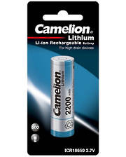 CAMELION 18650 Rechargeable Battery
