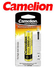 18650 Camelion 2600mAh Rechargeable for flashlights and lasers