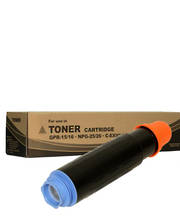 Compatible Canon TG-25 GPR15 Black Copier Cartridge