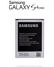 Genuine Samsung Galaxy S4 Mini Battery B500AE