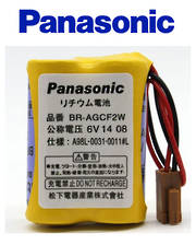 PANASONIC BR-AG BR-AGCF2W Lithium Battery