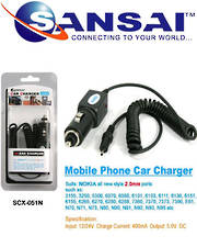 SANSAI Nokia Small Pin 2mm Plug Car Charger