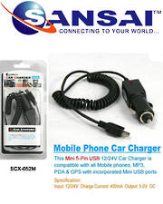 SANSAI mini USB Car Charger Compatible for all mini USB Uses