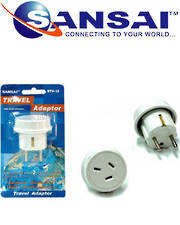 SANSAI Travel Adaptor for NZ/AUS to Europe and Middle East Asia