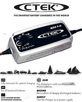 ctek mxs 7 0 smart 12 volt battery charger electronic world. Black Bedroom Furniture Sets. Home Design Ideas